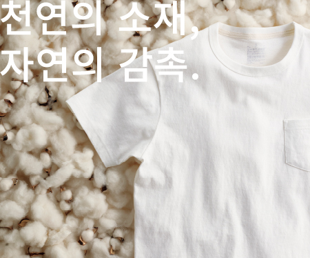 티셔츠프로모션