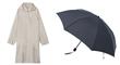우산ㆍ레인코트