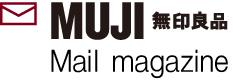 MUJI mail magazine