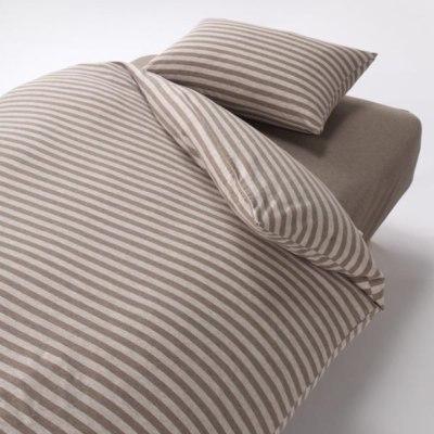 베개 커버 43x63cm용 LIGHT BROWN BORDER MUJI 온라인스토어[www.mujikorea.net]