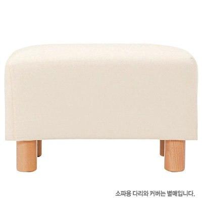 [구사양]오토만 · 소파 본체용 · 우레탄 · 포켓 코일