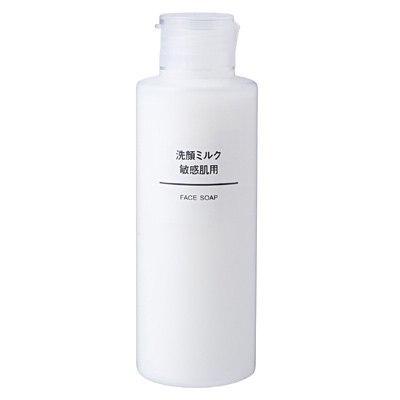 민감피부용 클렌징 밀크