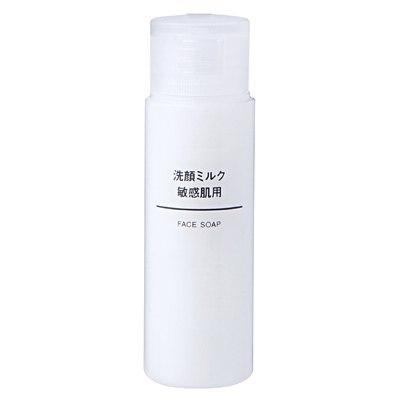 민감피부용 클렌징 밀크 (휴대용)