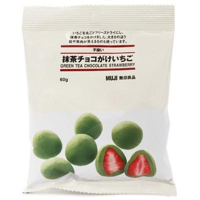 녹차 초코 딸기
