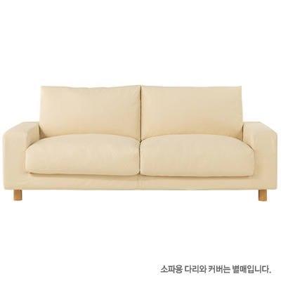 와이드암 소파ㆍ2.5인용 · 깃털쿠션 2층식ㆍ포켓코일