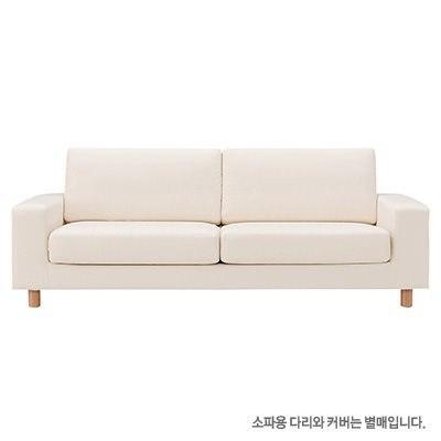 와이드암 소파ㆍ2.5인용 · 우레탄ㆍ포켓코일