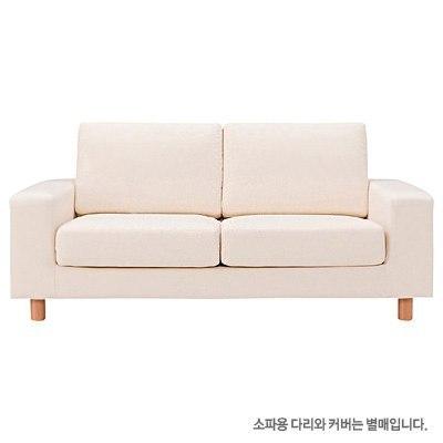 와이드암 소파ㆍ2인용 · 우레탄ㆍ포켓코일