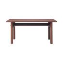 목제 미들 테이블ㆍ110cmㆍ호두나무