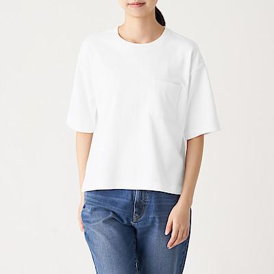 태번수 저지 · 크루넥 와이드 티셔츠