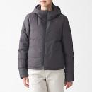 경량 포케터블 · 후드 다운 재킷