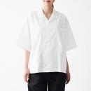 강연 워싱 포플린 · 리버시블 반소매 셔츠